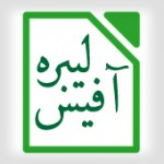 LibreOffice for Arabic and Persian