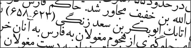 Best Arabic Fonts Free Download Free Arabic Font-naskh Neirizi
