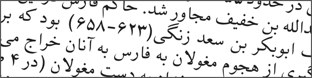 farsi font for mac - Apple Community
